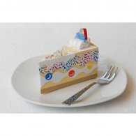 Deko-cut Bastelset Torte -Happy Birthday-